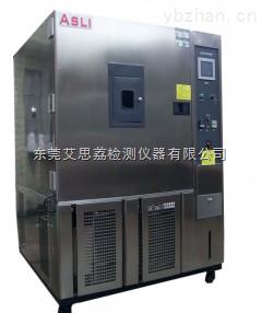 冷热冲击试验箱价格 故障 材质