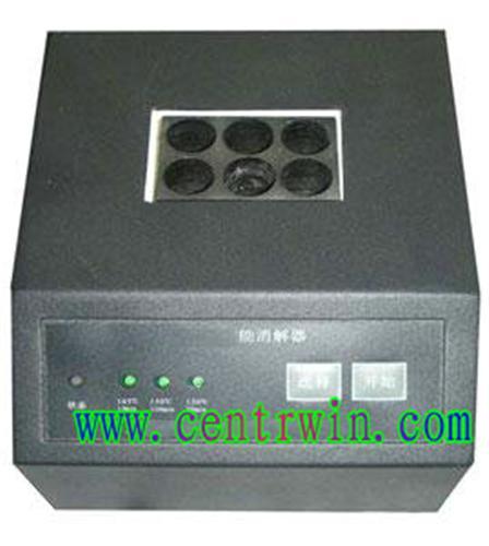 总氮测定仪/智能水质测定仪(含消解器)高氮 型号:BHSYCM-04-33
