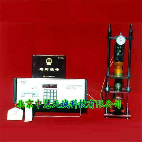 粉体材料电阻率测定仪 特价 型号:MTGM-I