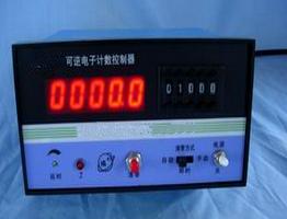 逆电子计数器  产品货号: wi119106 产    地: 国产