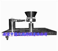 氧化铝安息角测定仪 型号:CMPF-3