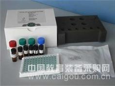 仓鼠心肌肌钙蛋白I(TNNI3)ELISA试剂盒