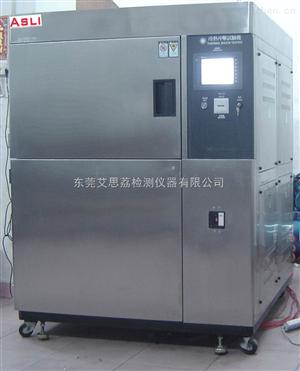 塑胶加速老化试验箱功率 压缩机 哪家质量好