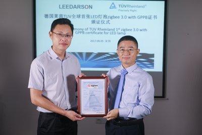 立达信推全球首款获德国莱茵TUV认证的LED灯泡