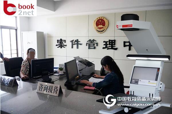 档案书刊扫描仪推动高校档案信息化快速发展