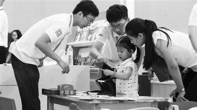 宁波智慧教育让每一个孩子更精彩