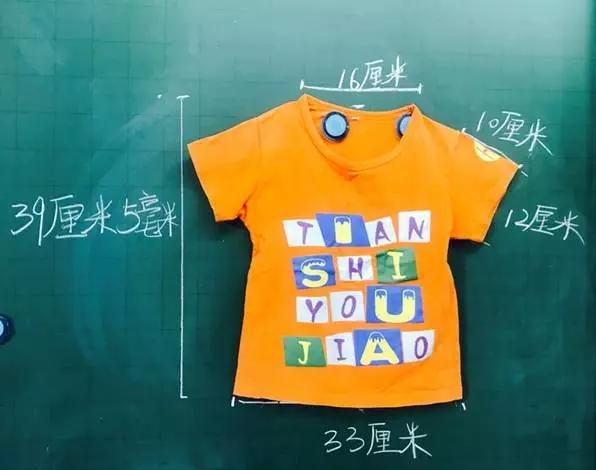 山东省教育厅张志勇:走向未来的十大变革