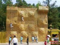 供应攀岩墙