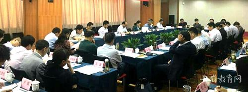 2019年度安徽省教育督导工作会议在合肥召开