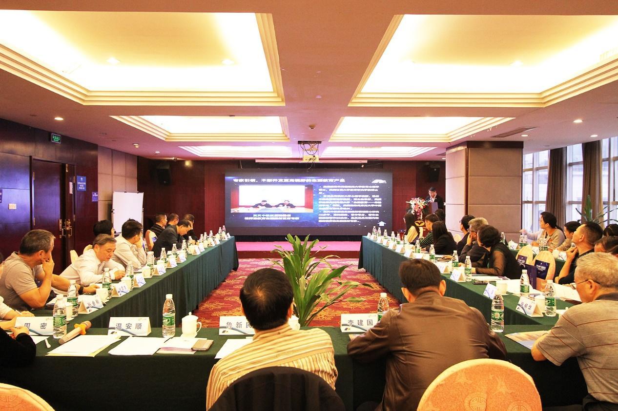 湖南省教育技术协会评审专家一致认可升学e网通在线教育平台