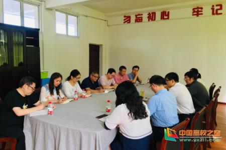 乐山师范学院校长王辉带队到美术学院调研指导工作